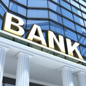 Банки Правдинска