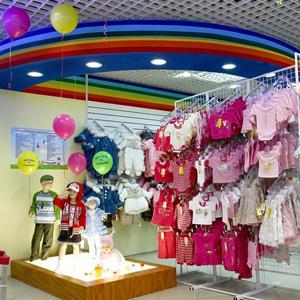 Детские магазины Правдинска