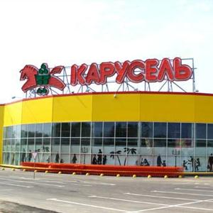 Гипермаркеты Правдинска