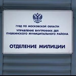 Отделения полиции Правдинска