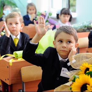 Школы Правдинска
