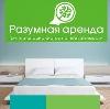 Аренда квартир и офисов в Правдинске