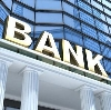 Банки в Правдинске