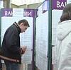 Центры занятости в Правдинске