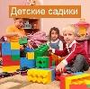 Детские сады в Правдинске