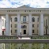 Дворцы и дома культуры в Правдинске