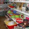 Магазины хозтоваров в Правдинске