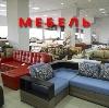 Магазины мебели в Правдинске