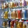 Парфюмерные магазины в Правдинске