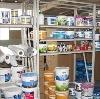 Строительные магазины в Правдинске
