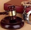 Суды в Правдинске