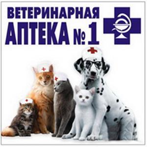 Ветеринарные аптеки Правдинска